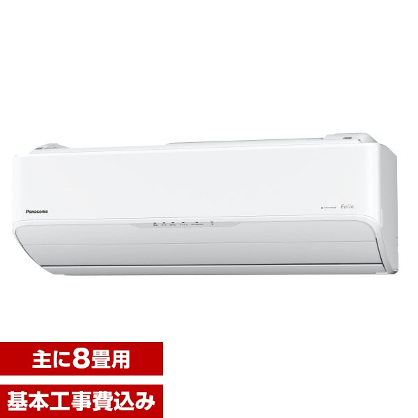 【送料無料】【標準設置工事セット】PANASONIC CS-259CAX-W クリスタルホワイト エオリアAXシリーズ [主に8畳用]
