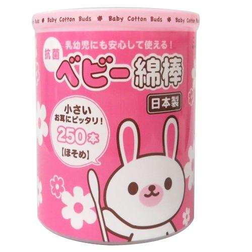 乳幼児にも安心して使える 山洋 うさベビー 抗菌綿棒ほそめ 250本 海外限定 ●日本正規品●