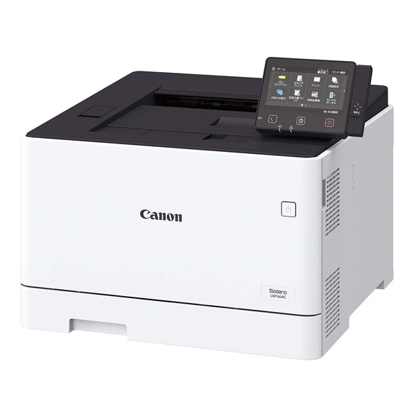 【送料無料】CANON LBP664C Satera [A4 カラーレーザービームプリンター]