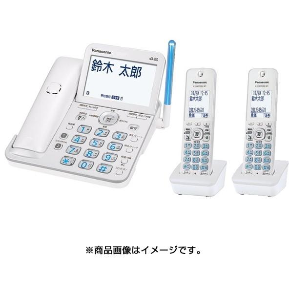 PANASONIC VE-GZ72DW-W パールホワイト RU・RU・RU [デジタルコードレス電話機(子機2台付)]