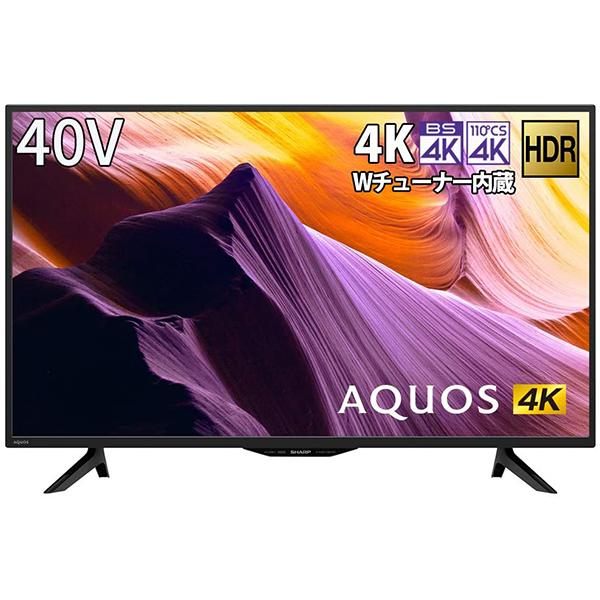 4Kダブルチューナーを搭載した4K液晶テレビのスタンダードモデル SHARP 4T-C40BH1 AQUOS [40V型 地上・BS・CSデジタル 4K内蔵 液晶テレビ]