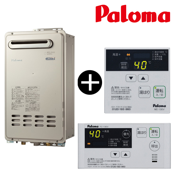 PH-E2004AWL-13A + エコジョーズ ボイスリモコン セット [ガス給湯器 (都市ガス用) 給湯専用 屋外壁掛型 20号] 【20号】 設置工事 工事 可 取替 取り替え 交換