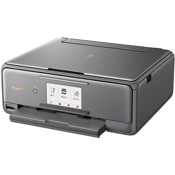 【送料無料】CANON PIXUS XK50 PIXUS(ピクサス) XKシリーズ [A4インクジェットプリンター (コピー/スキャナ・USB2.0/無線LAN)]【同梱配送不可】【代引き不可】【沖縄・離島配送不可】