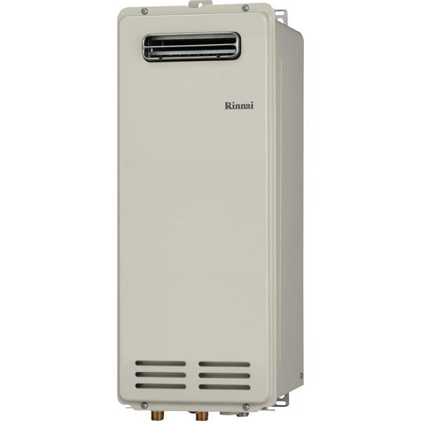 Rinnai RUX-VS1616W(A)-E-LP シャドーホワイト [ガス給湯器(プロパンガス用・給湯専用・16号 屋外壁掛・PS設置型 )]