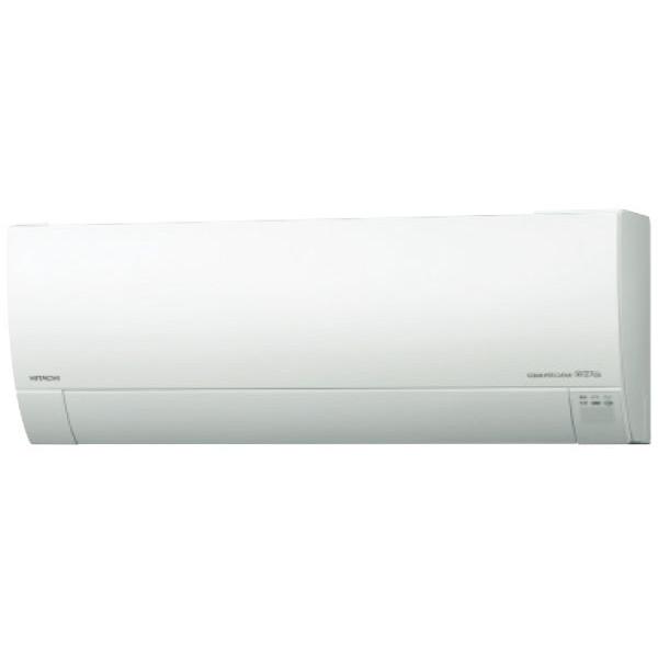 【送料無料】日立 RAS-G56J2 スターホワイト ステンレス・クリーン 白くまくん Gシリーズ [エアコン (主に18畳用・単相200V)]