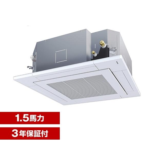 東芝 業務用エアコン RUSA04033JM スーパーパワーエコゴールド 天井カセット4方向 1.5馬力 シングル 単相200V ワイヤード メーカー直送