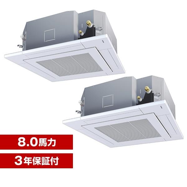 東芝 業務用エアコン AUSB22437M スーパーパワーエコゴールド 天井カセット4方向 8馬力 同時ツイン 三相200V ワイヤード メーカー直送
