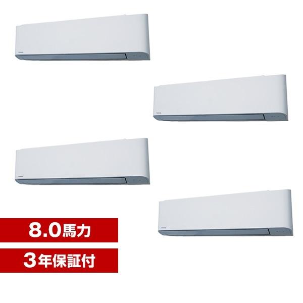 東芝 業務用エアコン AKSF22437X スーパーパワーエコゴールド 壁掛形 8馬力 同時ダブルツイン 三相200V ワイヤレス メーカー直送