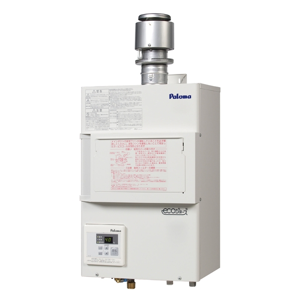 パロマ PH-E1600HE LP [ガス給湯器 (プロパンガス用) 16号 業務用排気フード対応型 エコジョーズ]
