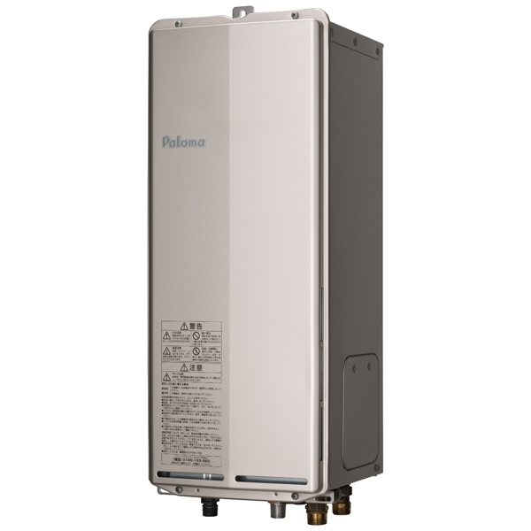 パロマ FH-S2010ABL 13A T-ino SLIM(ティーノスリム) [ガス給湯器 (都市ガス用) 20号 PS扉内後方排気延長型(BL認定品) オートタイプ]