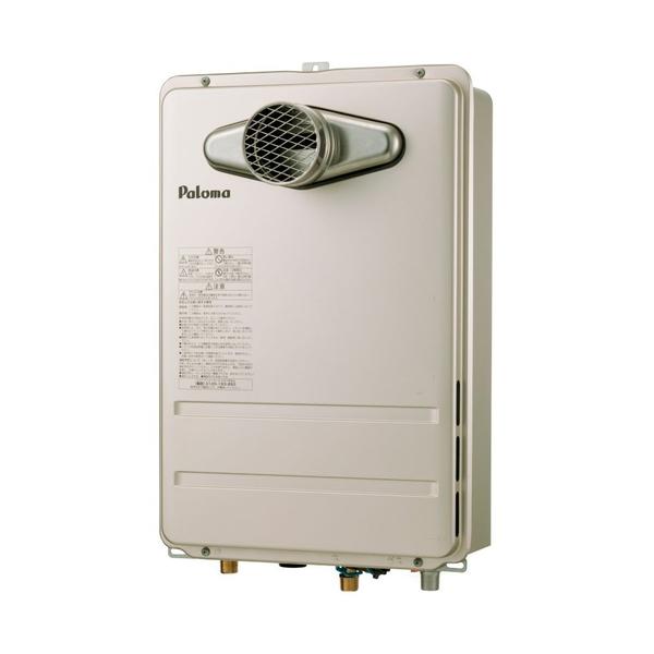 パロマ PH 1615AT LP [ガス給湯器 (プロパンガス用) 16号 PS扉内前方排気型 給湯専用 (オートストップ)]