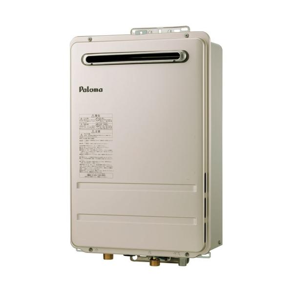 パロマ PH-2425AWL LP [ガス給湯器 (プロパンガス用) 24号 屋外壁掛・PS標準設置型(BL認定品) 給湯専用 (オートストップ)]