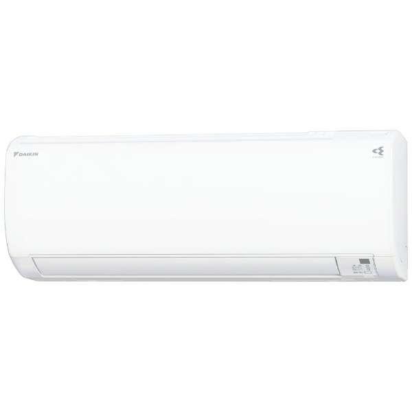 DAIKIN S25XTKXP-W ホワイト スゴ暖 KXシリーズ [エアコン(主に8畳用・単相200V)] ストリーマ搭載 ヒートブースト制御 着雪防止 高温風 低温防止 スマホ接続対応 音声操作 暖房 省エネ S25WTKXP-Wの後継機種 2020年