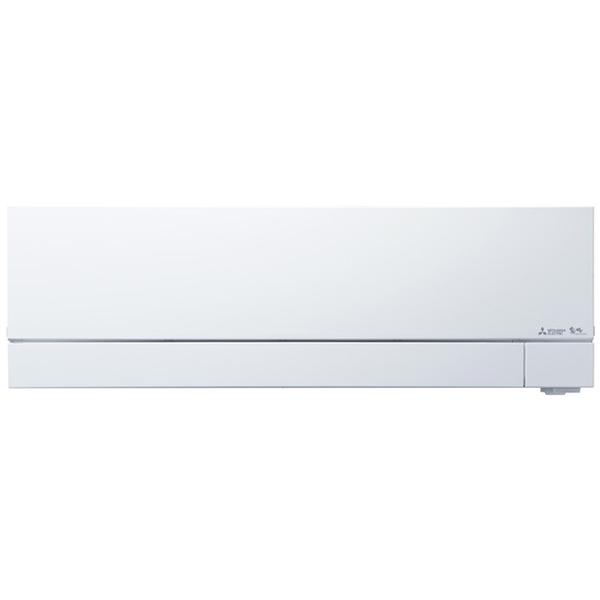 MITSUBISHI MSZ-FZV5620S-W ピュアホワイト 霧ヶ峰 FZシリーズ [エアコン(主に18畳用・単相200V)] 2020年