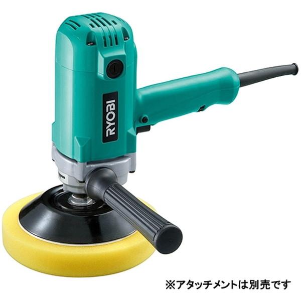 最終決算 [ポリッシャー]:総合通販PREMOA 644920A リョービ(RYOBI) PE-2100 店-DIY・工具
