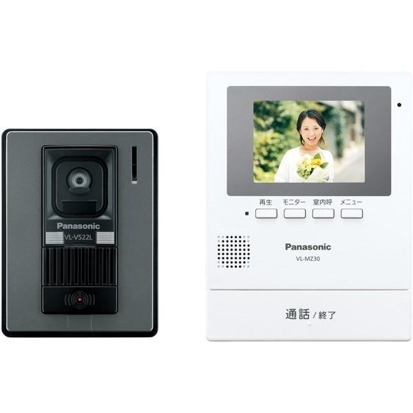 パナソニック VL-SE30KL [カラーテレビドアホン] 録画機能 モニター機能 LEDライト 防犯 セキュリティ