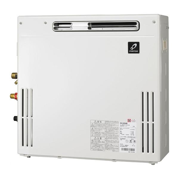 給湯器 24号 パーパス GX-2400AR-13A GXシリーズ [ガスふろ給湯器 (都市ガス・24号・オート・屋外据置形)] 【24号】 設置工事 工事 可 取替 取り替え 交換 お風呂 浴室