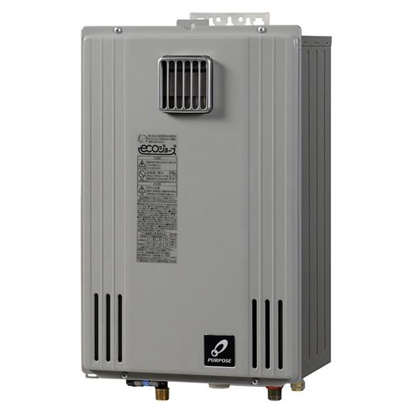 パーパス GS-H2400W-1-13A ハーモニアスグレー エコジョーズ GSシリーズ [ガス給湯器 (都市ガス・24号・給湯専用・屋外壁掛形)] 【24号】 設置工事 工事 可 取替 取り替え 交換