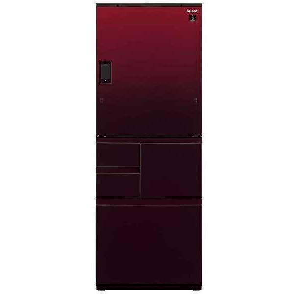 【送料無料】SHARP SJ-WX50D-R グラデーションレッド WXシリーズ [冷蔵庫 (502L・左右フリー)] 【代引き・後払い決済不可】【離島配送不可】