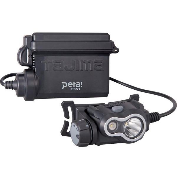 正規激安 激安 ワンプッシュで選べる3照射切替プロ用ヘッドライト タジマ ペタLEDヘッドライト SI E351セット シルバー