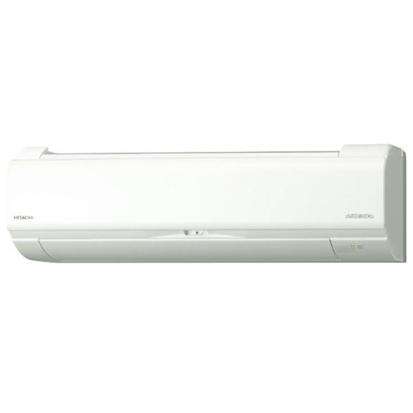 日立 RAS-HK28K-W スターホワイト メガ暖 白くまくん HKシリーズ [エアコン(主に10畳用)]