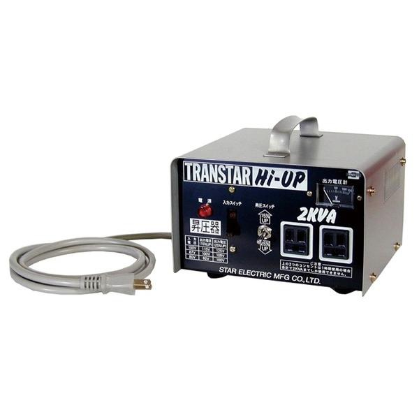 100Vの電圧降下を簡単に補正できる スズキッド SHU-20D 当店一番人気 秀逸 ハイアップ ポータブル昇圧器