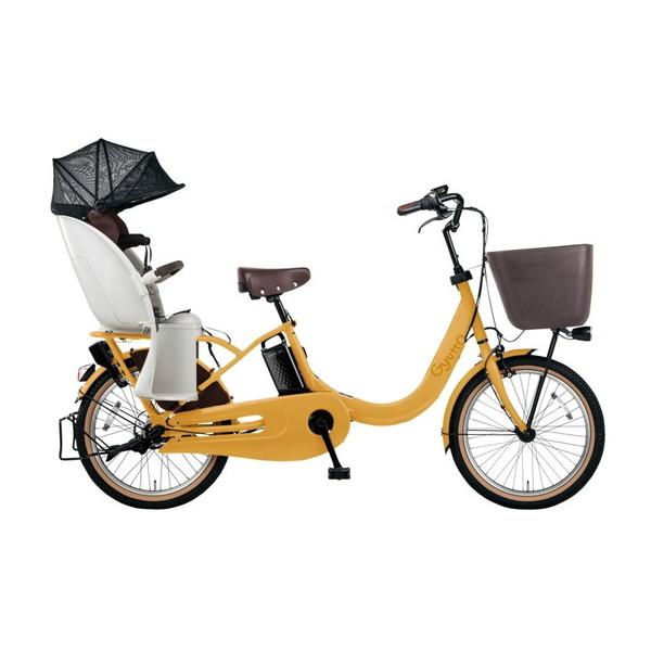 PANASONIC BE-ELRE03-Y マットハニー ギュット・クルームR・EX [電動アシスト自転車(20インチ・内装3段変速)]【同梱配送不可】【代引き・後払い決済不可】【本州以外配送不可】