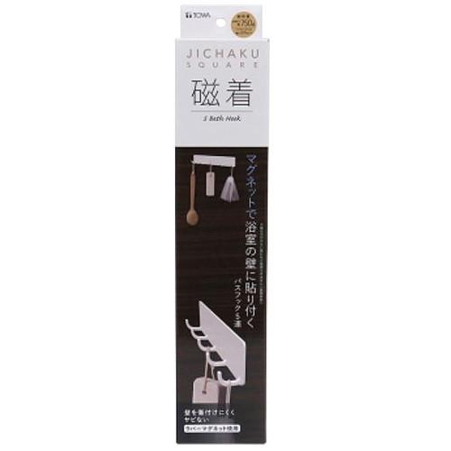 マグネットで浴室の壁に貼り付く 東和産業 磁着SQ マグネットバスフック5連