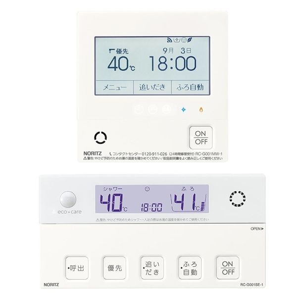 NORITZ RC-G001EW-1 [ガスふろ給湯器用リモコンセット (浴室リモコン+台所リモコン) 無線LAN対応]