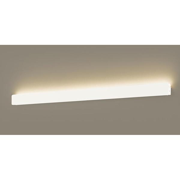 PANASONIC LGB81887LB1 HomeArchi(ホームアーキ) [LEDラインブラケットライト(電球色/調光) ※ライコン別売]