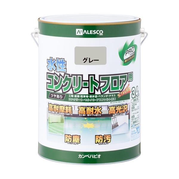 カンペハピオ 水性コンクリートフロア用 グレー 3.4L