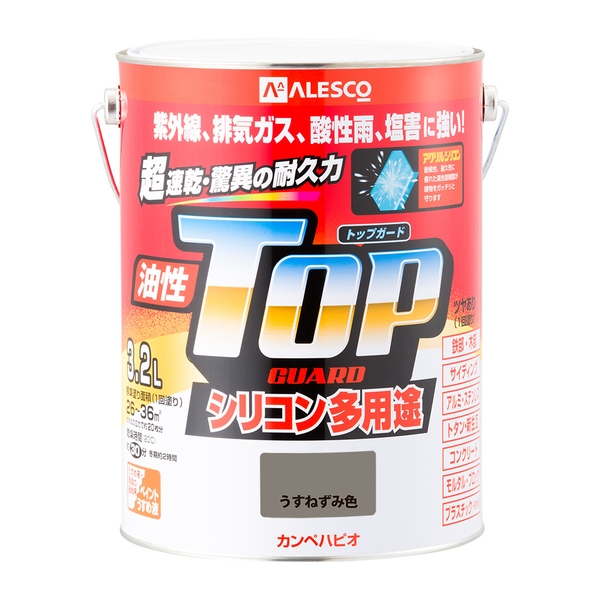 カンペハピオ 油性トップガード うすねずみ色 3.2L