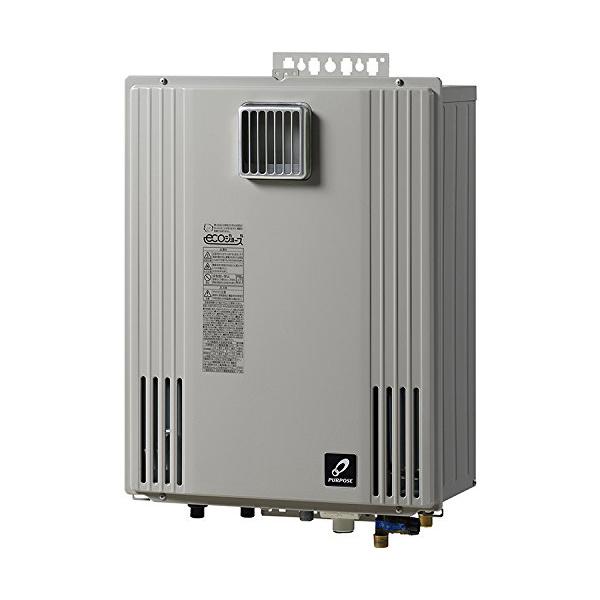 パーパス GX-H2402ZW-13A エコジョーズ [ガスふろ給湯器(都市ガス・24号・フルオート・屋外壁掛型)]