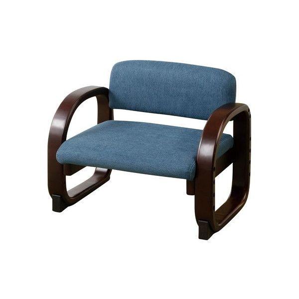 ファミリー・ライフ 天然木立ち座り楽ちん座椅子ネイビー(0374010)