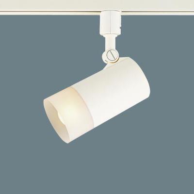 PANASONIC LGB59270K [ダクトレール用LEDスポットライト(電球色)]