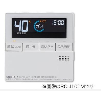 NORITZ RC-J101MPE [台所リモコン(インターホン付タイプ・エコジョーズ用)]