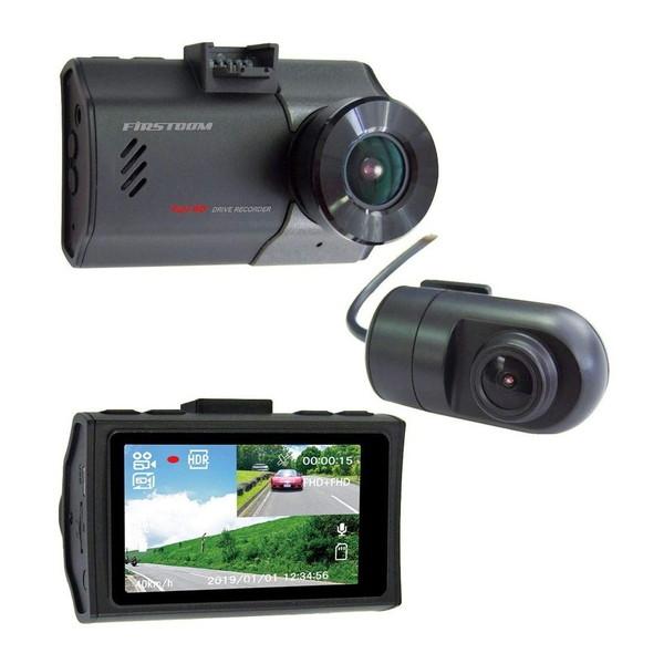 FRC FC-DR222W(W) [前後2カメラドライブレコーダー]
