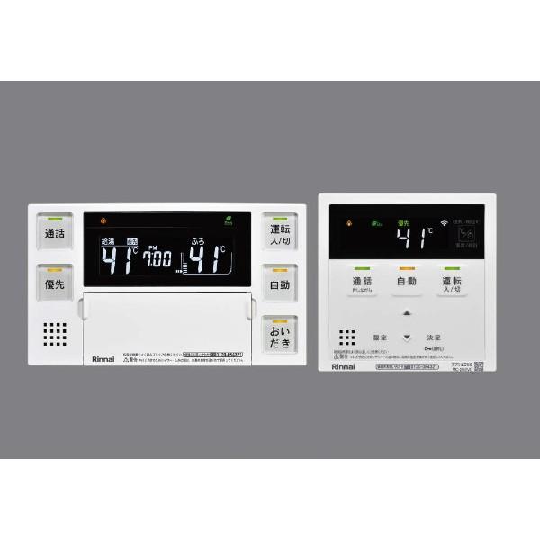 Rinnai MBC-262VC [ガスふろ給湯器用リモコンセット(浴室リモコン+台所リモコン) インターホンリモコン]