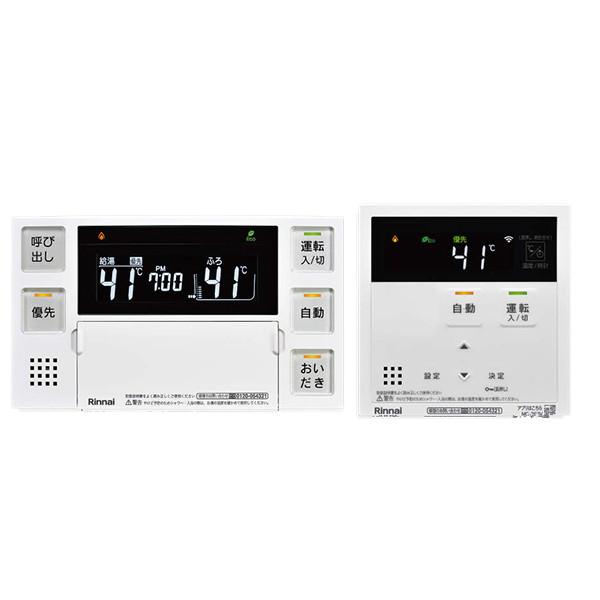 Rinnai MBC-262V [ガスふろ給湯器用リモコンセット(浴室リモコン+台所リモコン) インターホン機能なしリモコン]