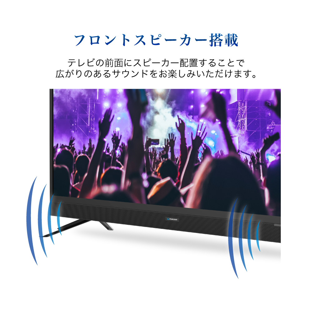 液晶テレビテレビ32型メーカー1,000日保証TV32V32インチスピーカー前面VAパネル地上?BS?CS外付けHDD録画機能HDMI2系統maxzenJ32SK03マクスゼン