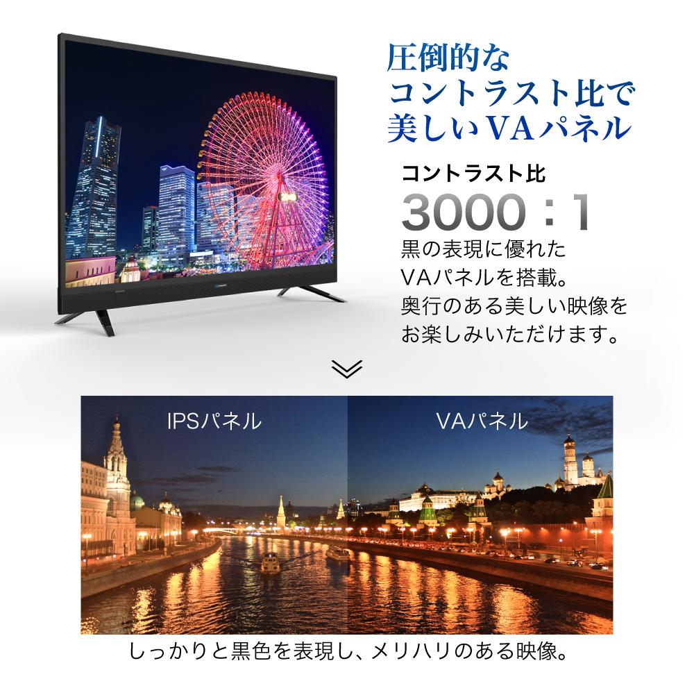 【送料無料】テレビ32型スピーカー前面メーカー1,000日保証液晶テレビ32V32インチ地上?BS?110度CSデジタル外付けHDD録画機能HDMI2系統VAパネル壁掛け対応maxzenマクスゼンJ32SK03