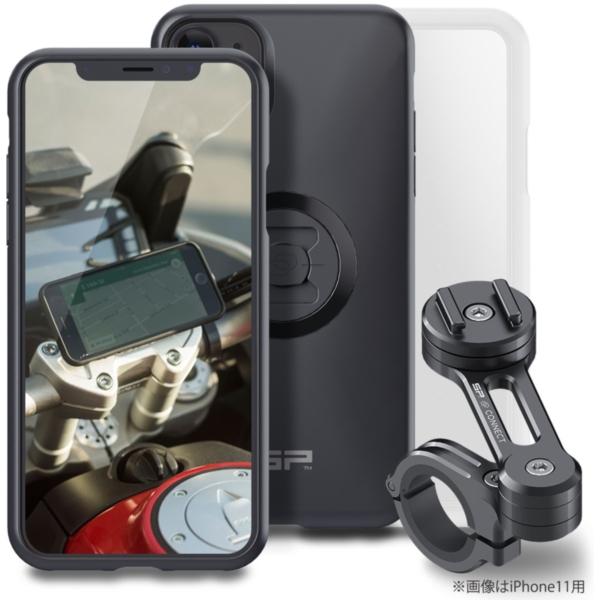デイトナ D16728 SP CONNECT MOTO BUNDLE iPhone 11 Pro Maxa