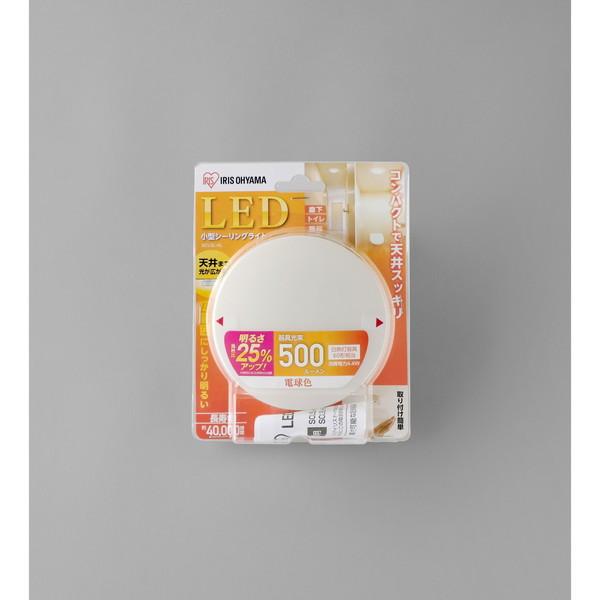 工事が不要で簡単取付 直送商品 『1年保証』 アイリスオーヤマ SCL5L-HL 小型シーリングライト 電球色