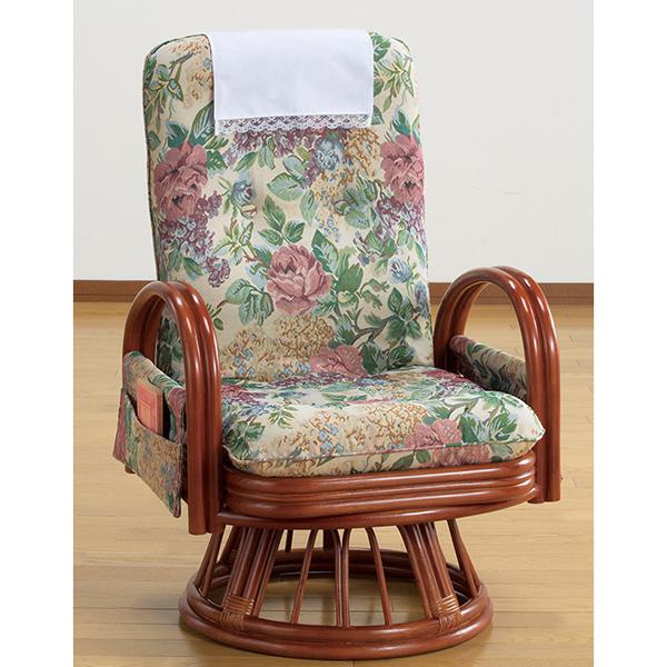 サイドポケット付き 天然籐リクライニングハイバック回転座椅子ミドルタイプ ファミリー・ライフ (03556) メーカー直送