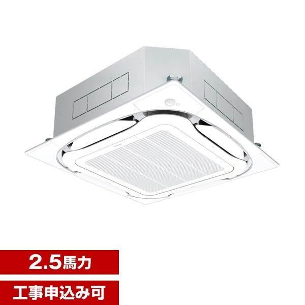 DAIKIN SZRC63BFNT Eco ZEAS [業務用エアコン 天井カセット形 4方向 2.5馬力(三相200V) ワイヤレス] メーカー直送