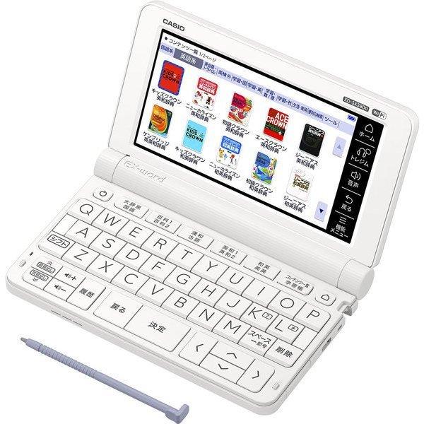 CASIO XD-SX3800WE ホワイト EX-word (エクスワード) [電子辞書 (小・中学生モデル 220コンテンツ収録)]