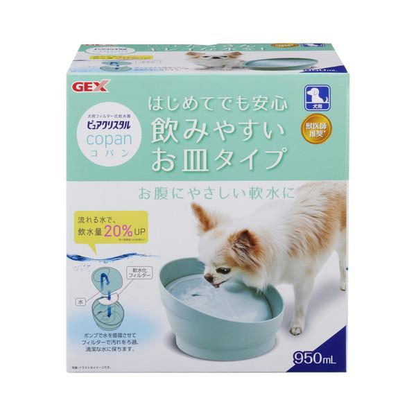 はじめてでも安心 好評 飲みやすいお皿タイプ ジェックス 期間限定今なら送料無料 スモークブルー コパン犬用 ピュアクリスタル