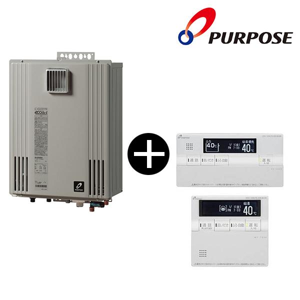 パーパス ガス給湯器(都市ガス) GX-H2002AW-1-13A + インターホン付高機能マルチリモコンセット