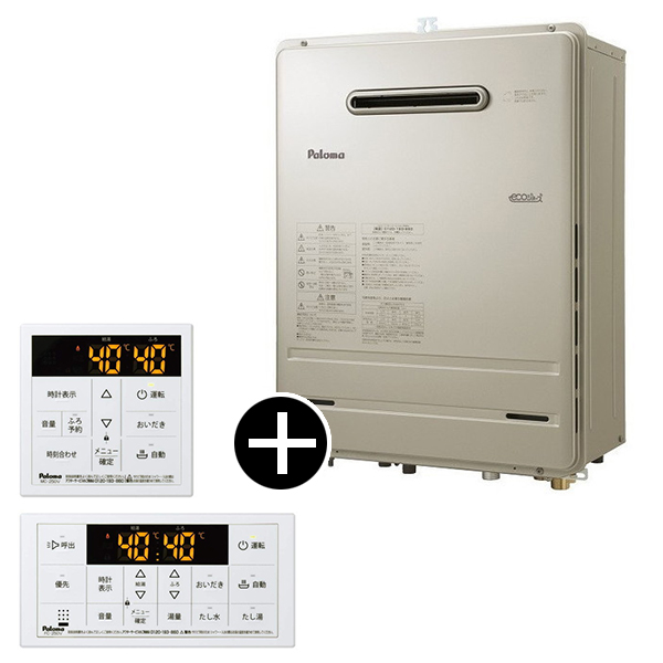 パロマ FH-E207SAW-LP ボイスリモコンセット エコジョーズ [ガス給湯器(プロパンガス用)屋外壁掛型 オート 20号]