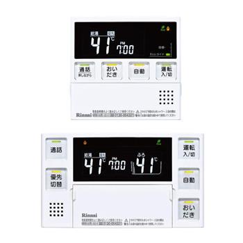 【送料無料】Rinnai MBC-230VC 230Vシリーズ [ガス給湯器インターホンリモコン]
